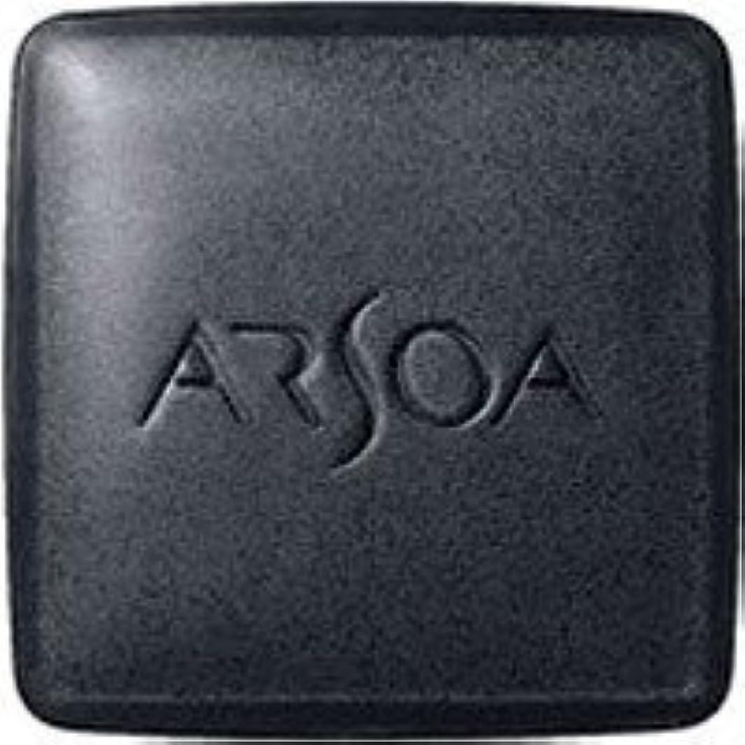 考えたと組む明るい[外箱無]アルソア(ARSOA)クイーンシルバー(リフィル)135g