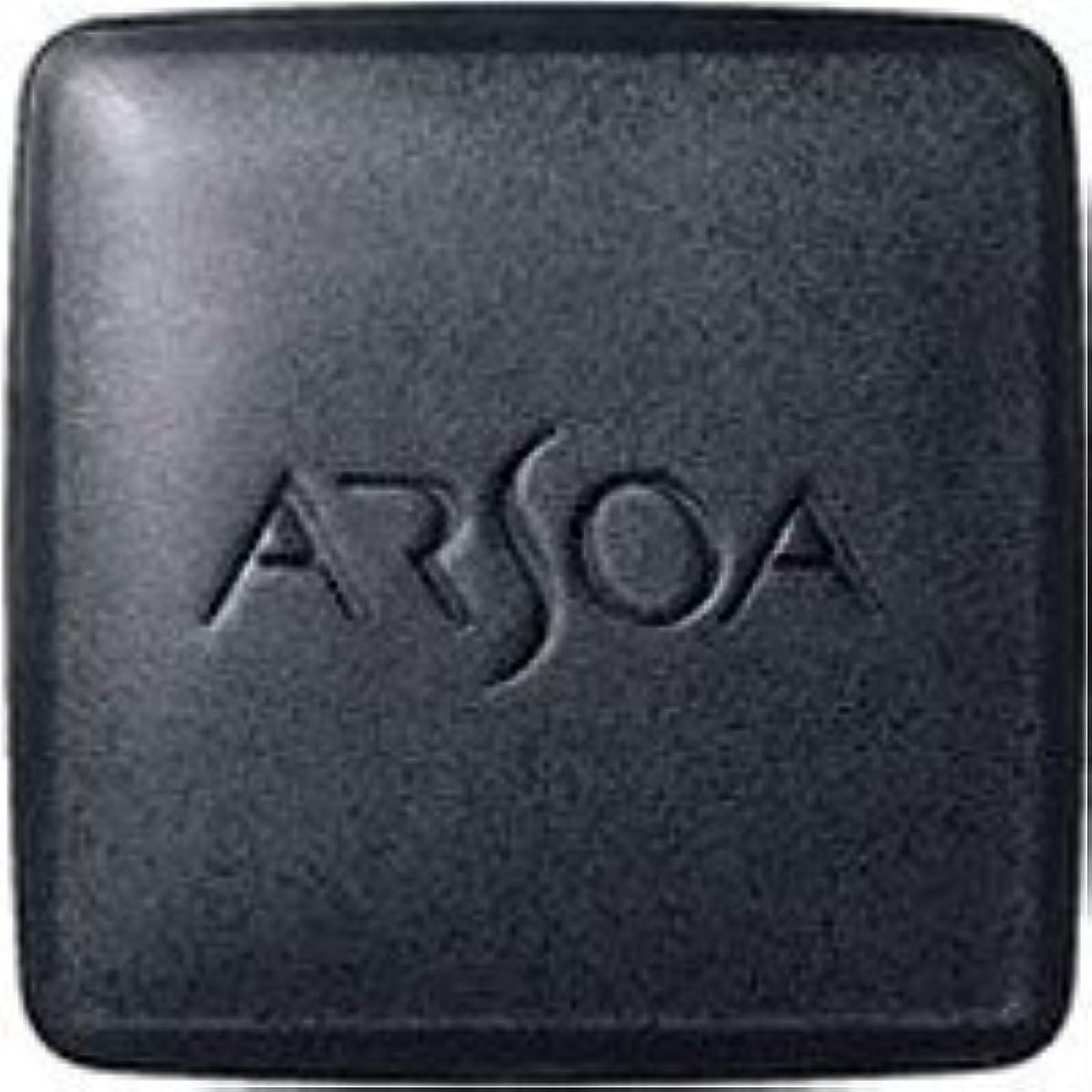 [外箱無]アルソア(ARSOA)クイーンシルバー(リフィル)135g