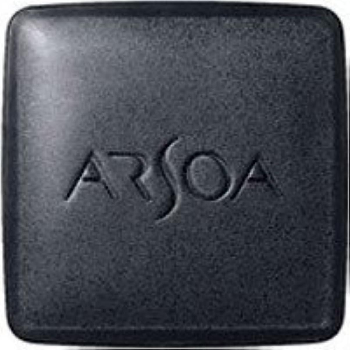 即席資格パプアニューギニア[外箱無]アルソア(ARSOA)クイーンシルバー(リフィル)135g