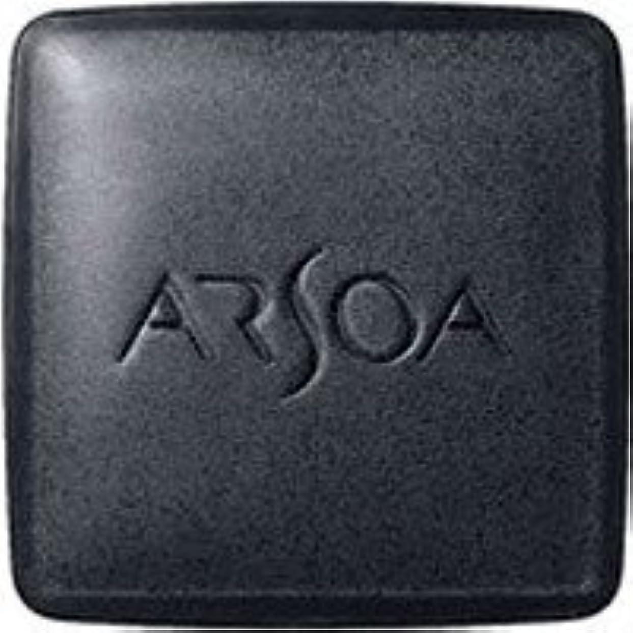 スツール不潔ファイター[外箱無]アルソア(ARSOA)クイーンシルバー(リフィル)135g