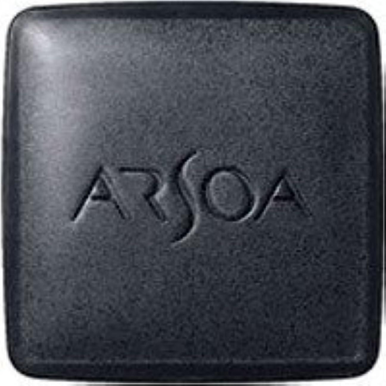 盟主作者劇的[外箱無]アルソア(ARSOA)クイーンシルバー(リフィル)135g