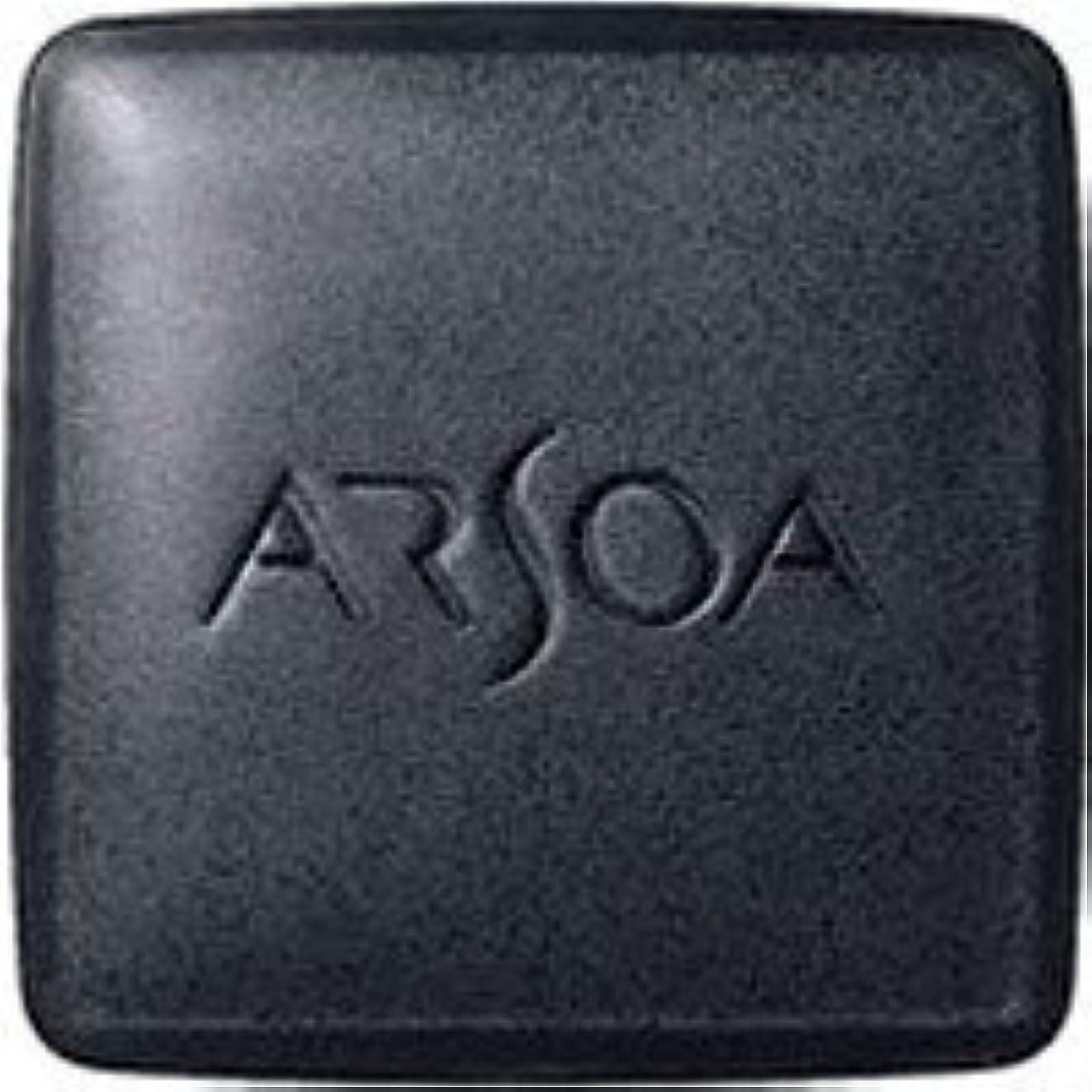 コーラス急いで隣接[外箱無]アルソア(ARSOA)クイーンシルバー(リフィル)135g