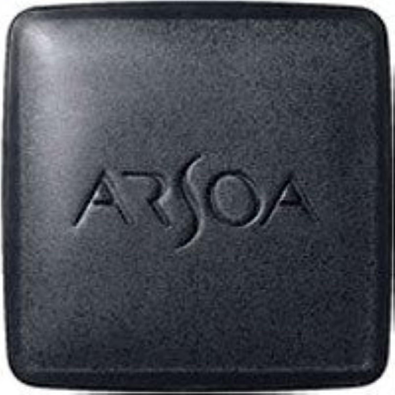 リーチ壮大な出くわす[外箱無]アルソア(ARSOA)クイーンシルバー(リフィル)135g