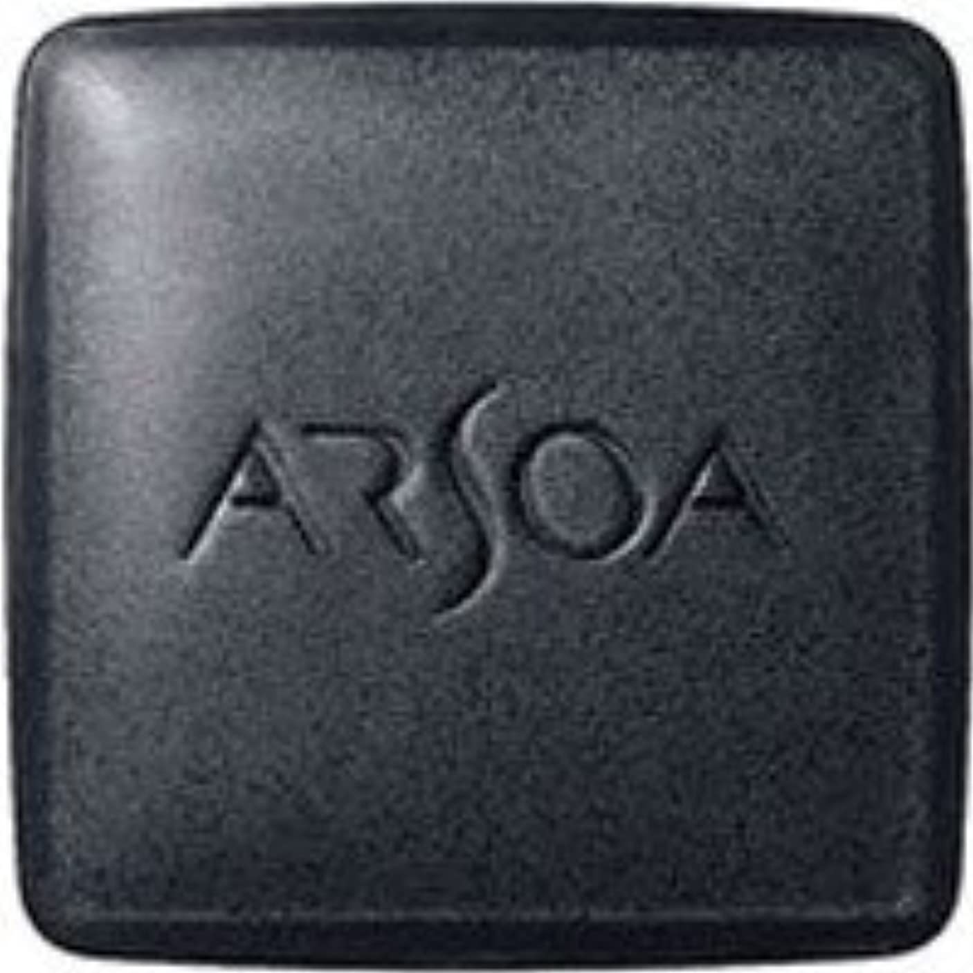 最後に展示会擬人[外箱無]アルソア(ARSOA)クイーンシルバー(リフィル)135g