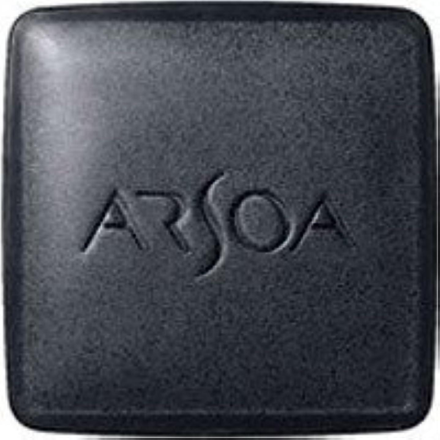 マンハッタン物思いにふけるクレーター[外箱無]アルソア(ARSOA)クイーンシルバー(リフィル)135g