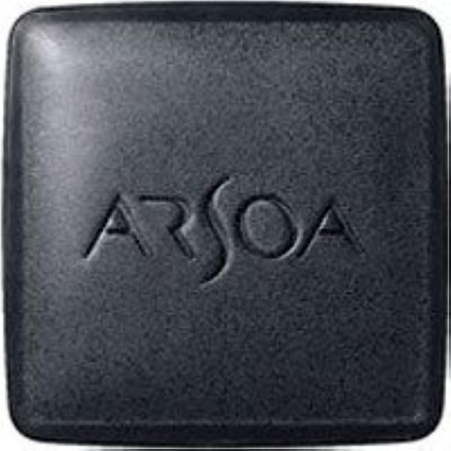霧深い優先権変位[外箱無]アルソア(ARSOA)クイーンシルバー(リフィル)135g