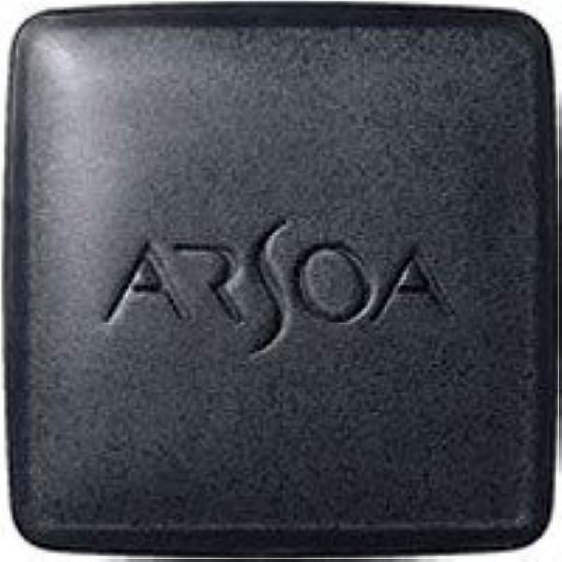 横向きコーチ滑る[外箱無]アルソア(ARSOA)クイーンシルバー(リフィル)135g