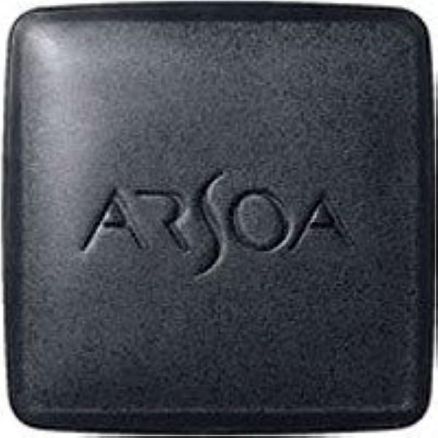 思春期溝飢[外箱無]アルソア(ARSOA)クイーンシルバー(リフィル)135g