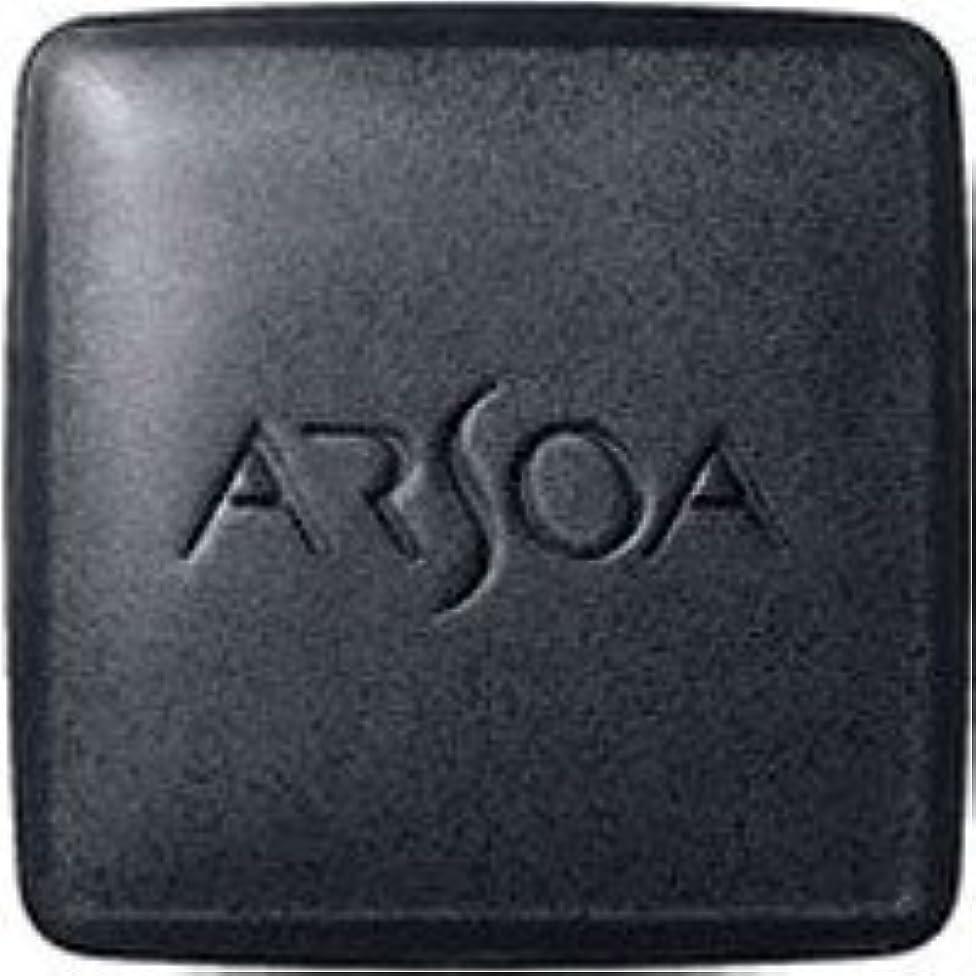 シャーロットブロンテグラフほんの[外箱無]アルソア(ARSOA)クイーンシルバー(リフィル)135g