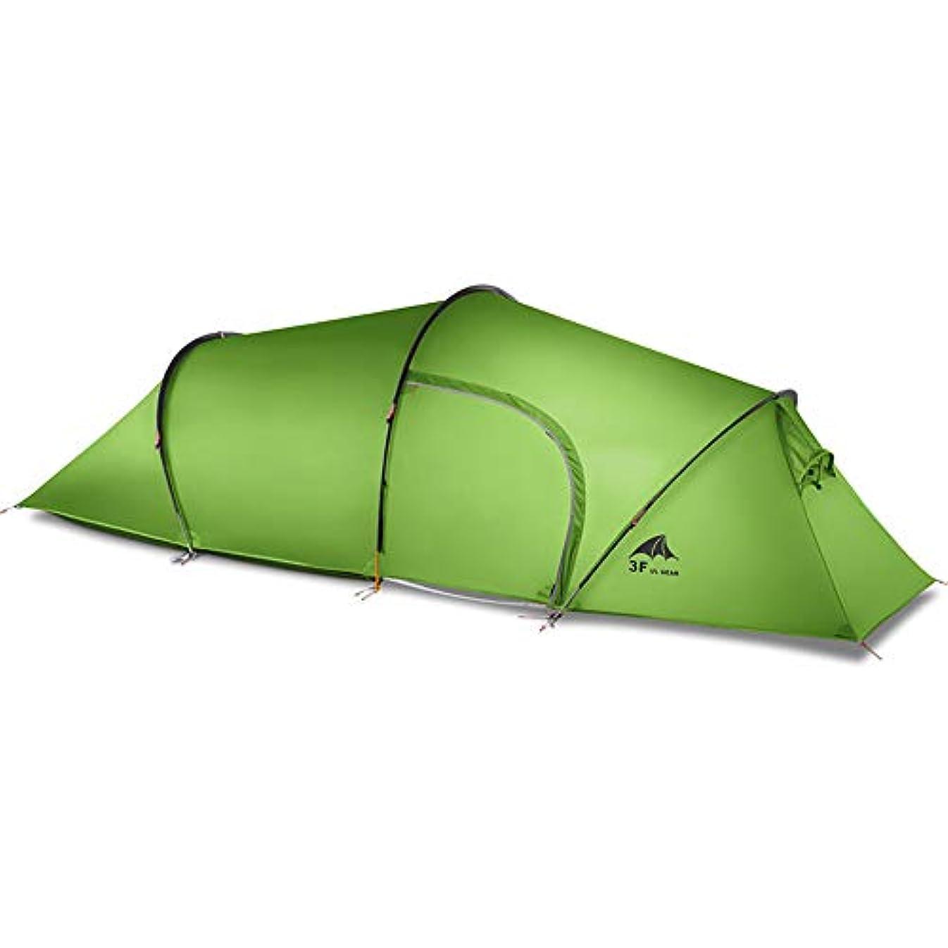 ガジュマルマイナスメイエラ1つの寝室および1つの大きい居間が付いているXBR 2-3人家族のトンネルのテント、日除け、防水キャンプのテント、バックパック、屋外のバックパック、ハイキングおよびハイキング(緑)
