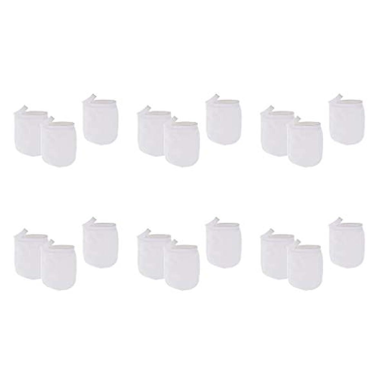 申請中カレッジなめるPerfeclan 約18個パックフェイスクレンジング手袋 リムーバー手袋 洗顔グローブ 手袋 グローブ メイク落とし
