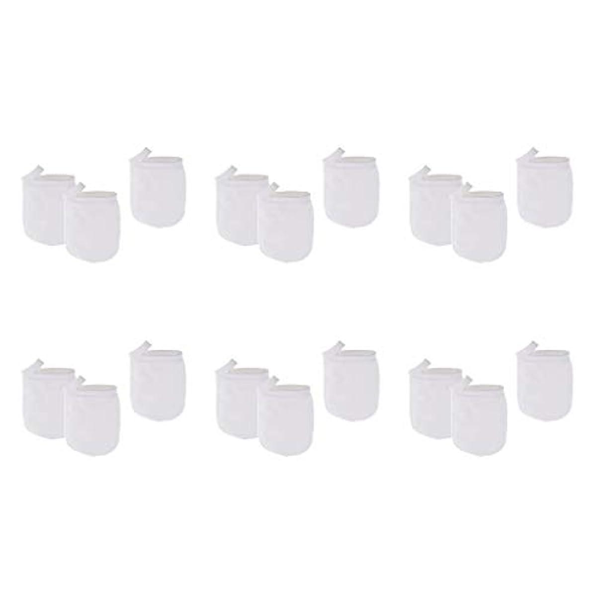 Perfeclan 約18個パックフェイスクレンジング手袋 リムーバー手袋 洗顔グローブ 手袋 グローブ メイク落とし