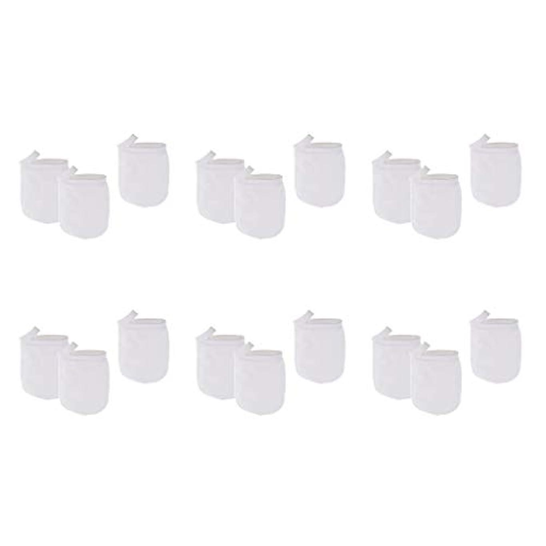 冷凍庫最適暗黙約18個パックフェイスクレンジング手袋 リムーバー手袋 洗顔グローブ 手袋 グローブ メイク落とし
