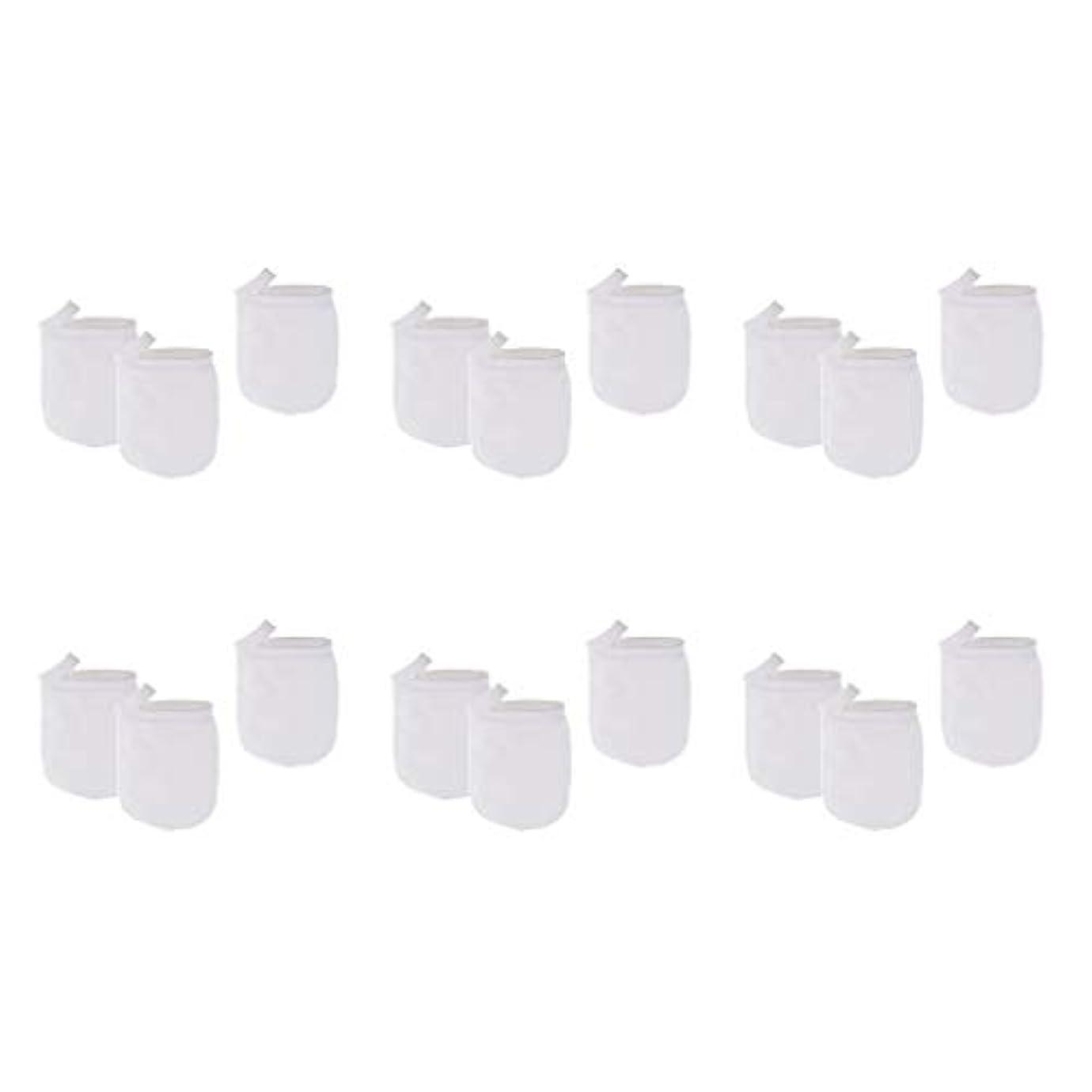 会計維持するよろめく約18個パックフェイスクレンジング手袋 リムーバー手袋 洗顔グローブ 手袋 グローブ メイク落とし