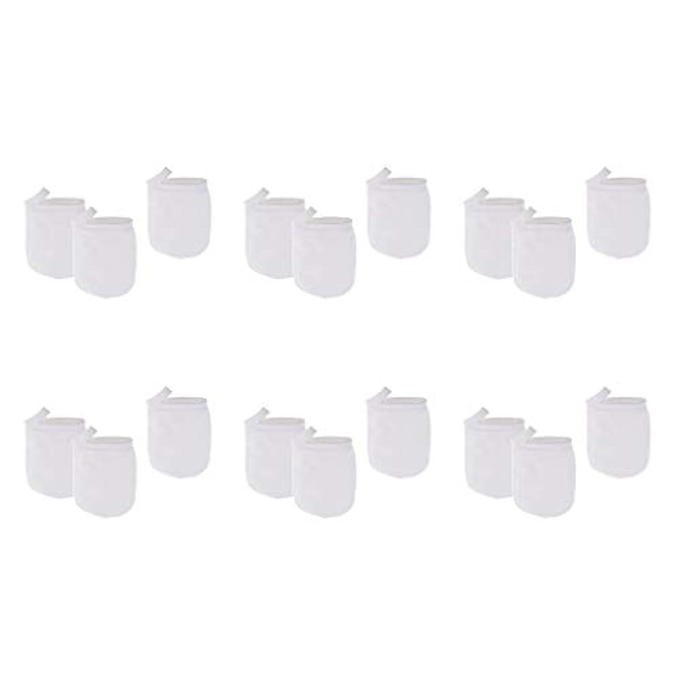 記念品置くためにパック感じ約18個パックフェイスクレンジング手袋 リムーバー手袋 洗顔グローブ 手袋 グローブ メイク落とし