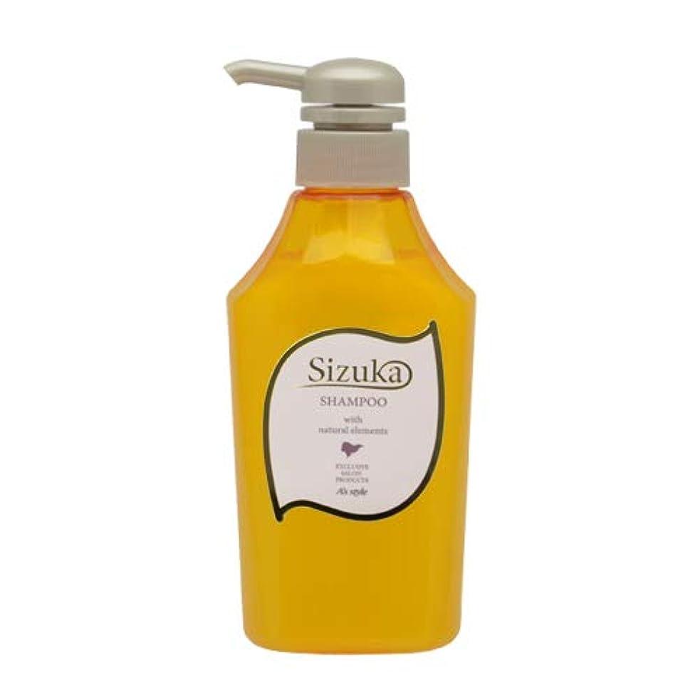 まろやかな研究分析的アズスタイル Sizuka/雫髪(シズカ)【シャンプー】太い髪用/ボトルタイプ/ 400mL