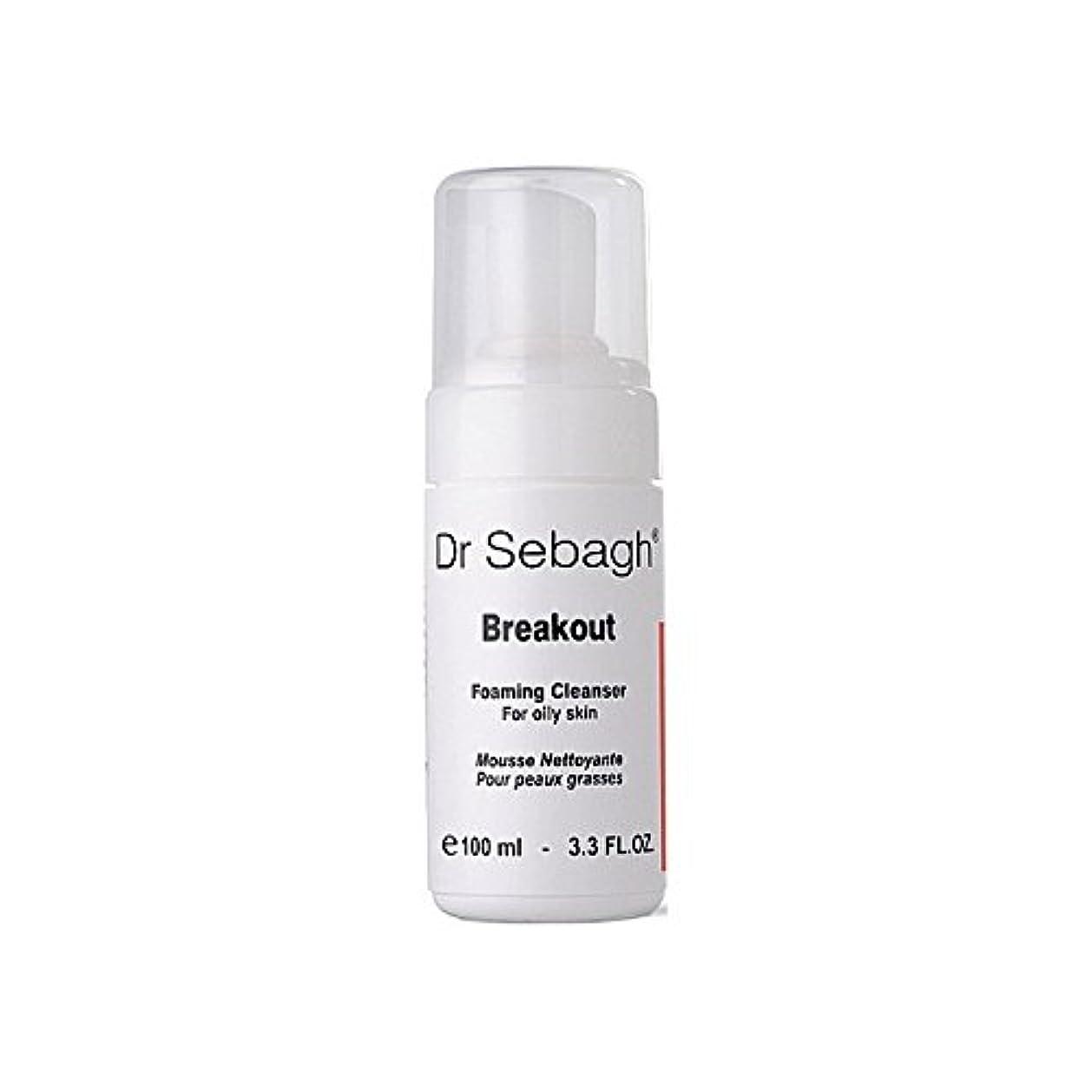 テクスチャー欠伸雑種クレンザーを発泡の のブレイクアウト x4 - Dr Sebagh Breakout Foaming Cleanser (Pack of 4) [並行輸入品]