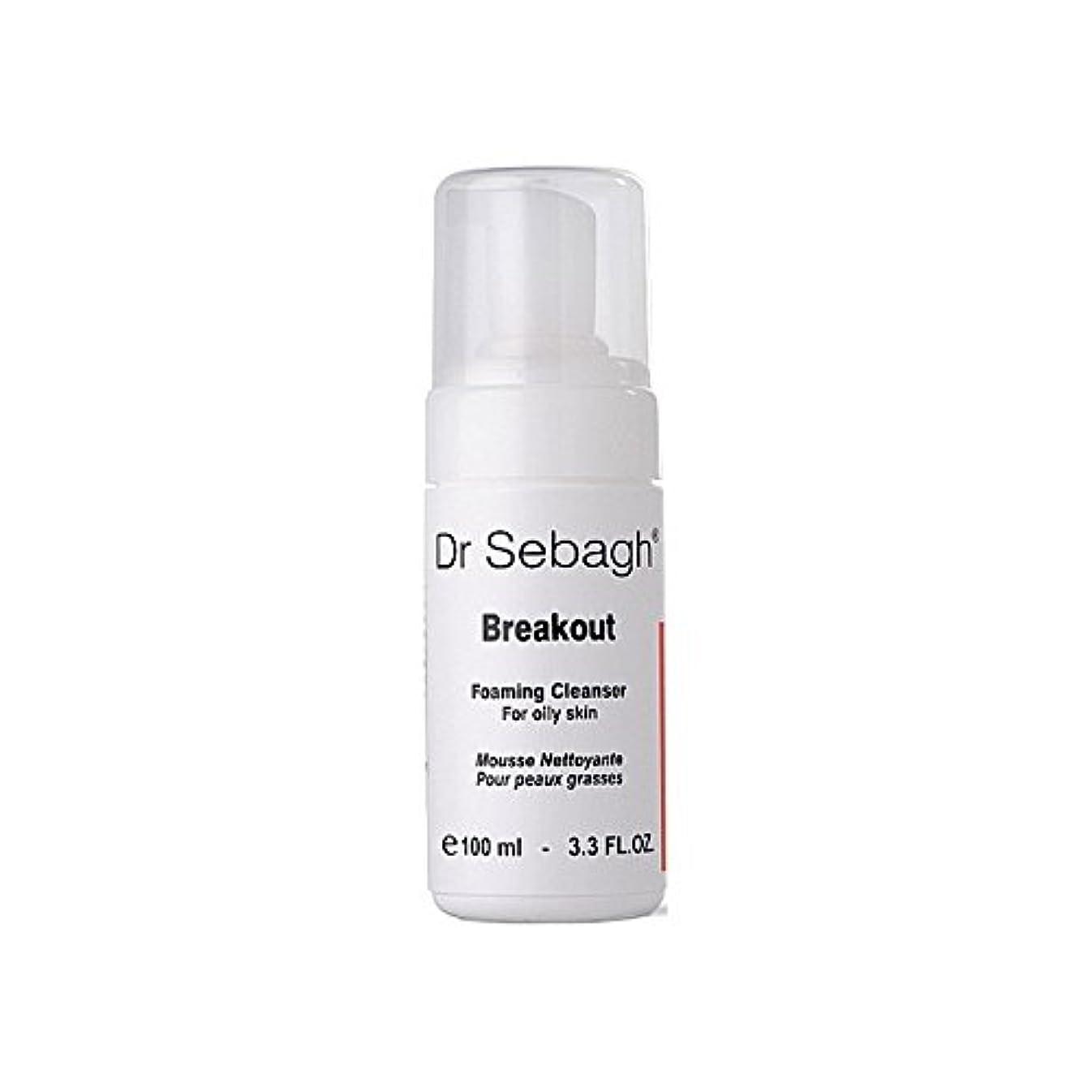 泳ぐオリエンテーションモンキークレンザーを発泡の のブレイクアウト x2 - Dr Sebagh Breakout Foaming Cleanser (Pack of 2) [並行輸入品]