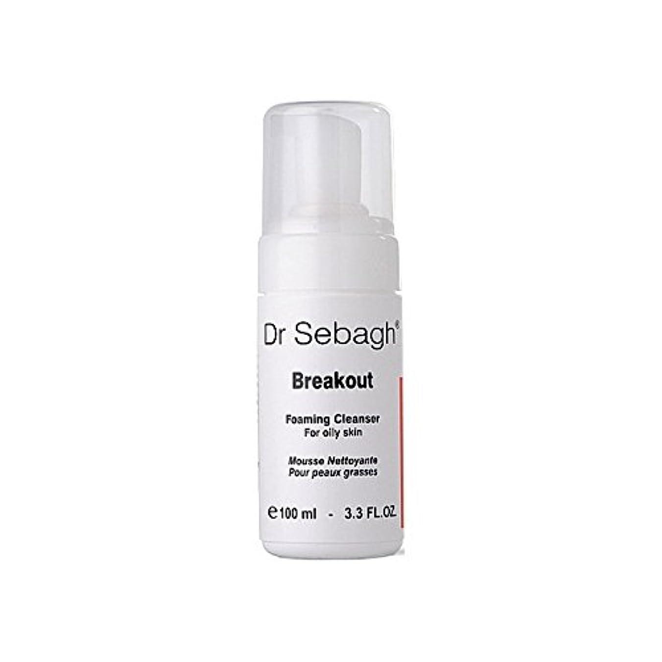 連結する海岸通りDr Sebagh Breakout Foaming Cleanser (Pack of 6) - クレンザーを発泡の のブレイクアウト x6 [並行輸入品]