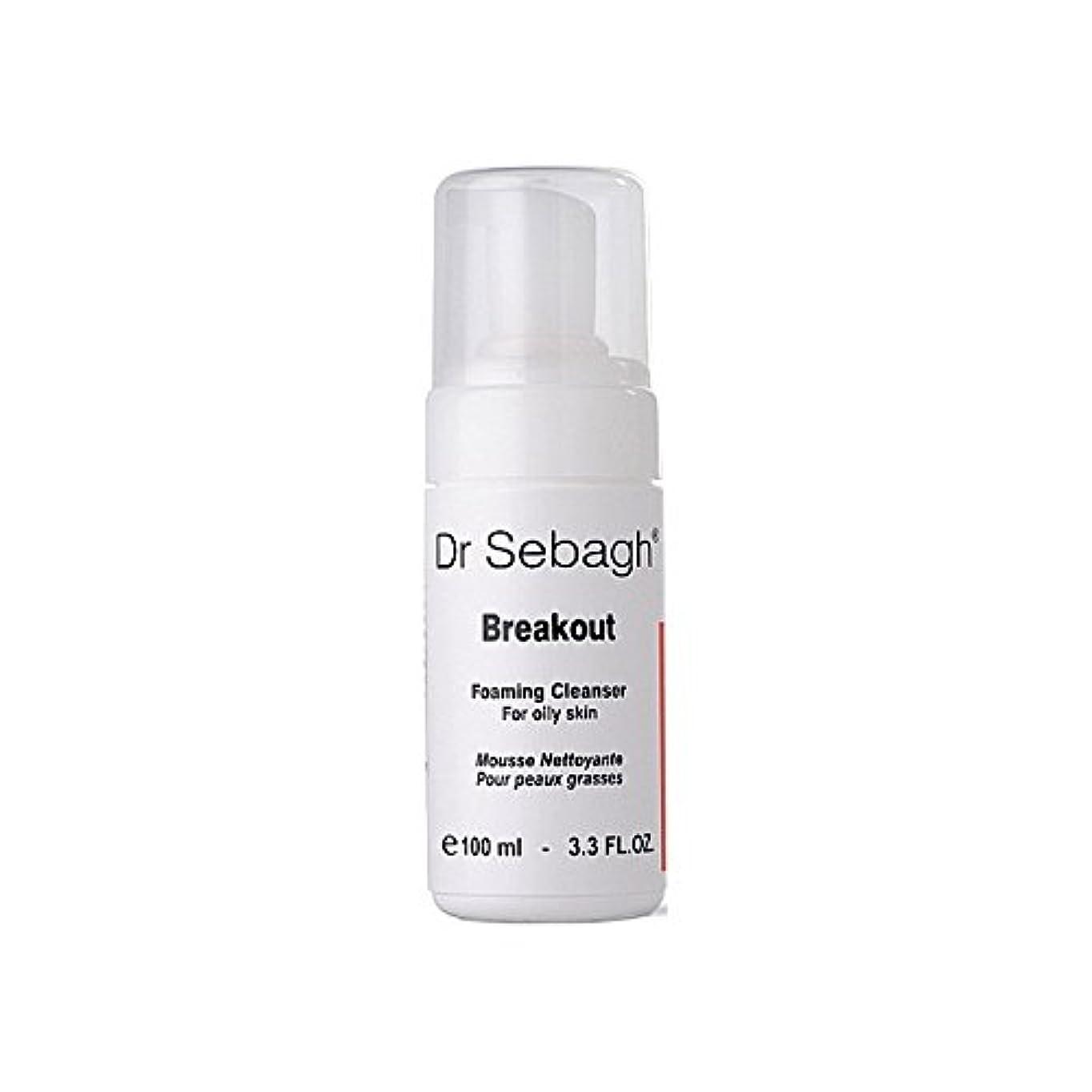 床を掃除するダウン塗抹クレンザーを発泡の のブレイクアウト x4 - Dr Sebagh Breakout Foaming Cleanser (Pack of 4) [並行輸入品]