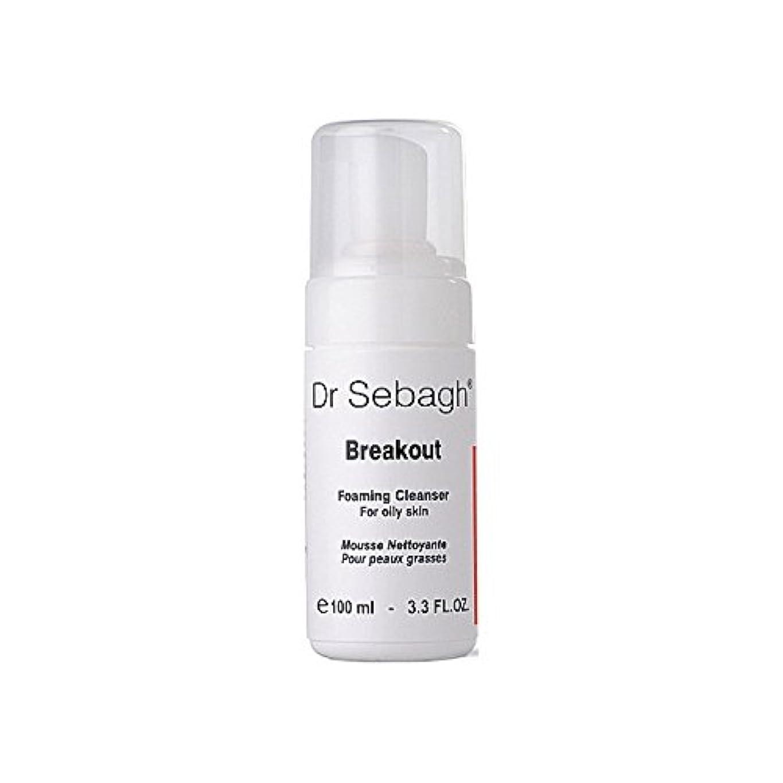 腐食するリップバーストクレンザーを発泡の のブレイクアウト x2 - Dr Sebagh Breakout Foaming Cleanser (Pack of 2) [並行輸入品]
