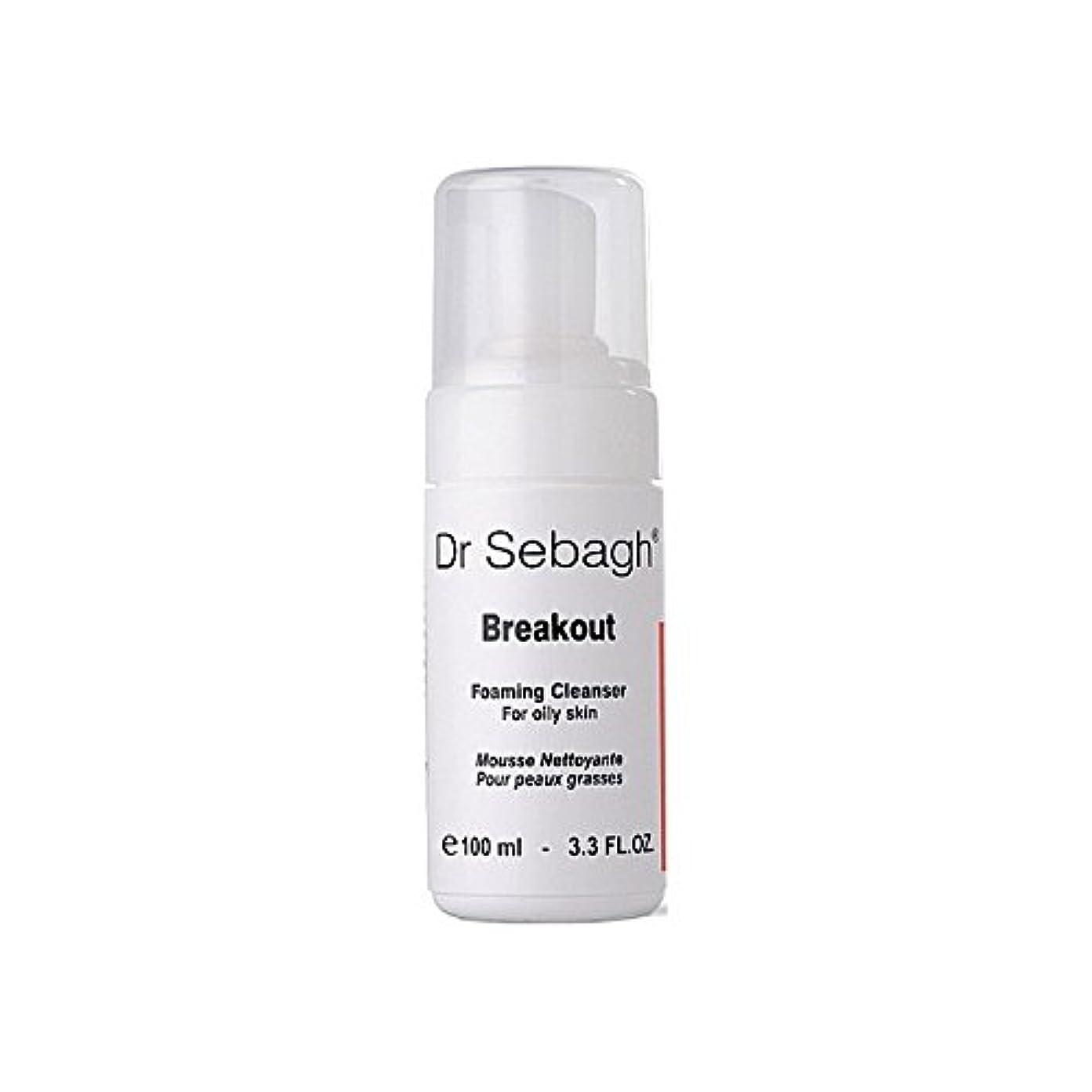 参照抵抗力がある愛国的なクレンザーを発泡の のブレイクアウト x2 - Dr Sebagh Breakout Foaming Cleanser (Pack of 2) [並行輸入品]