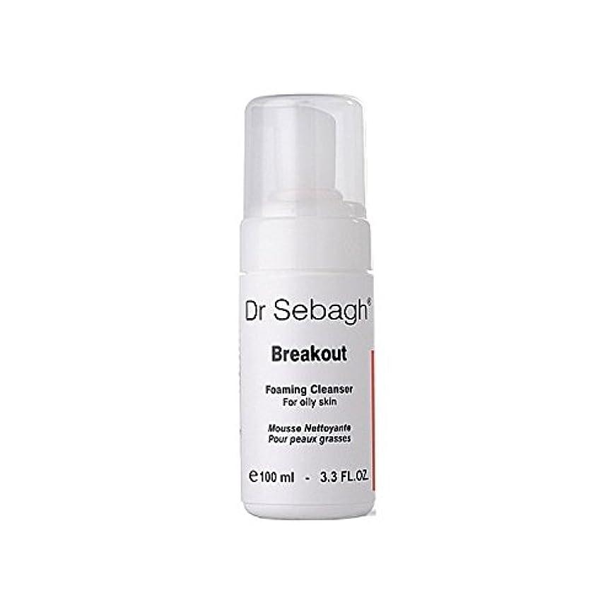 蒸し器節約学校の先生Dr Sebagh Breakout Foaming Cleanser - クレンザーを発泡の のブレイクアウト [並行輸入品]