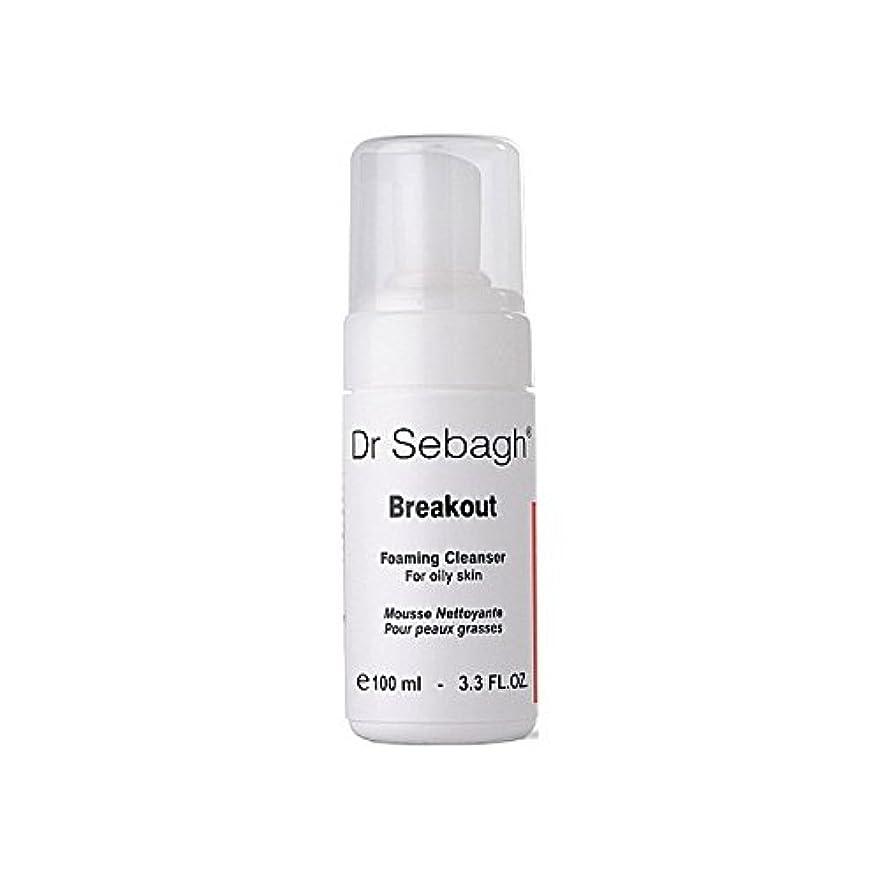 便宜節約するお風呂Dr Sebagh Breakout Foaming Cleanser - クレンザーを発泡の のブレイクアウト [並行輸入品]