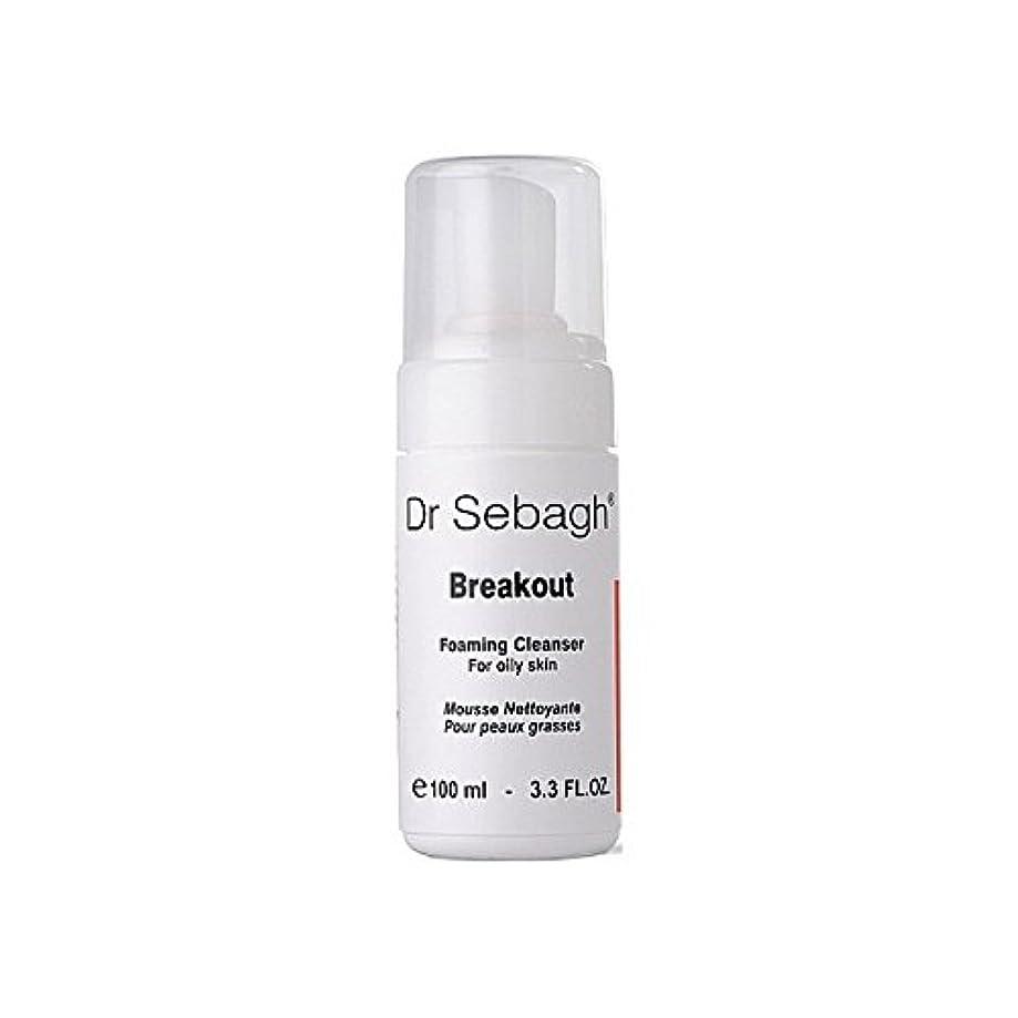 専門小道ポスト印象派Dr Sebagh Breakout Foaming Cleanser - クレンザーを発泡の のブレイクアウト [並行輸入品]