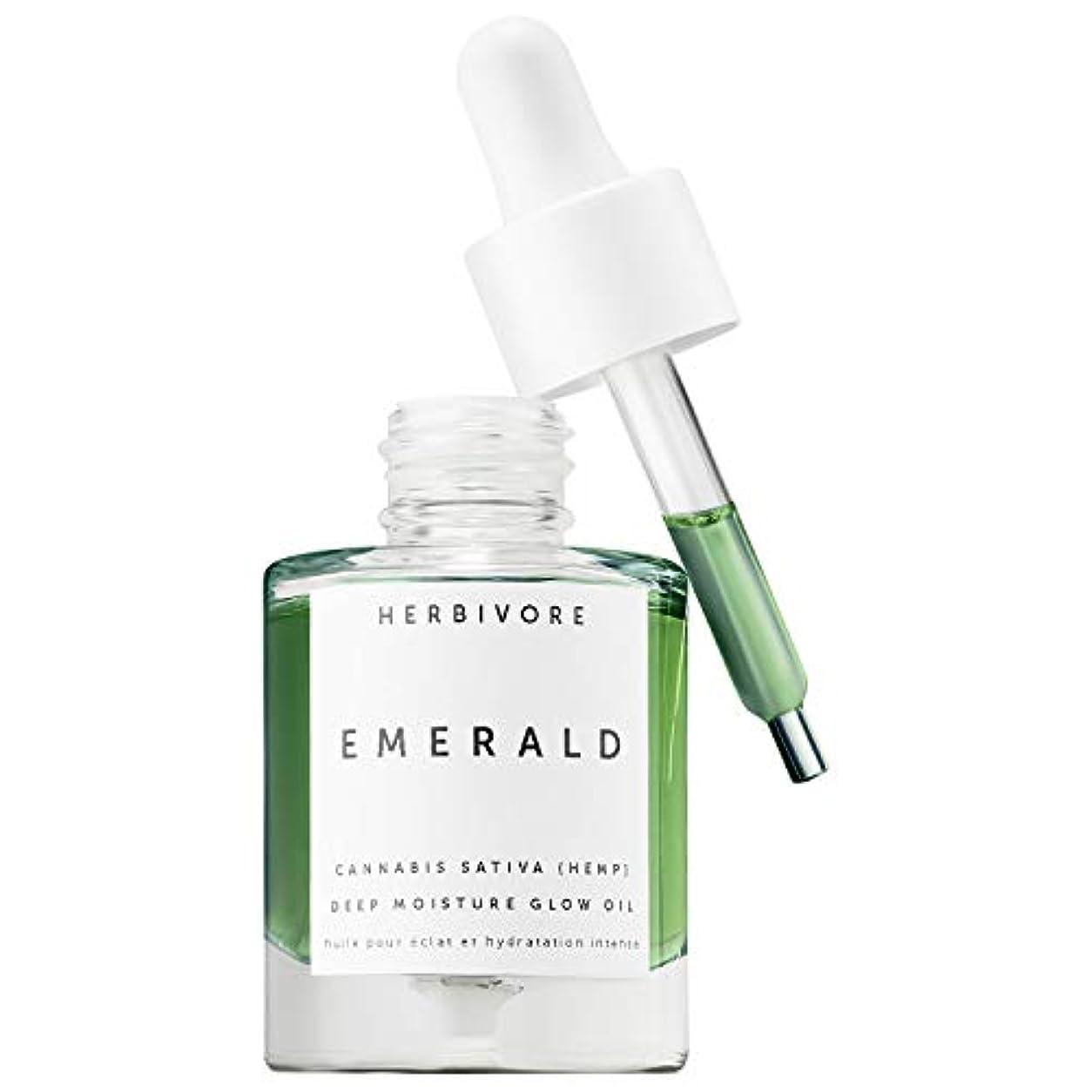 うなずく人グラフィックHerbivore Emerald Deep Moisture Glow Oil 29ml