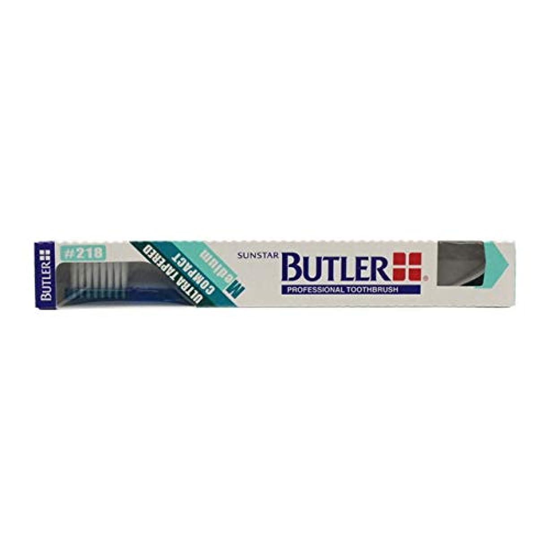 比較的助けになるゆでるサンスター バトラー 歯ブラシ #218 1本