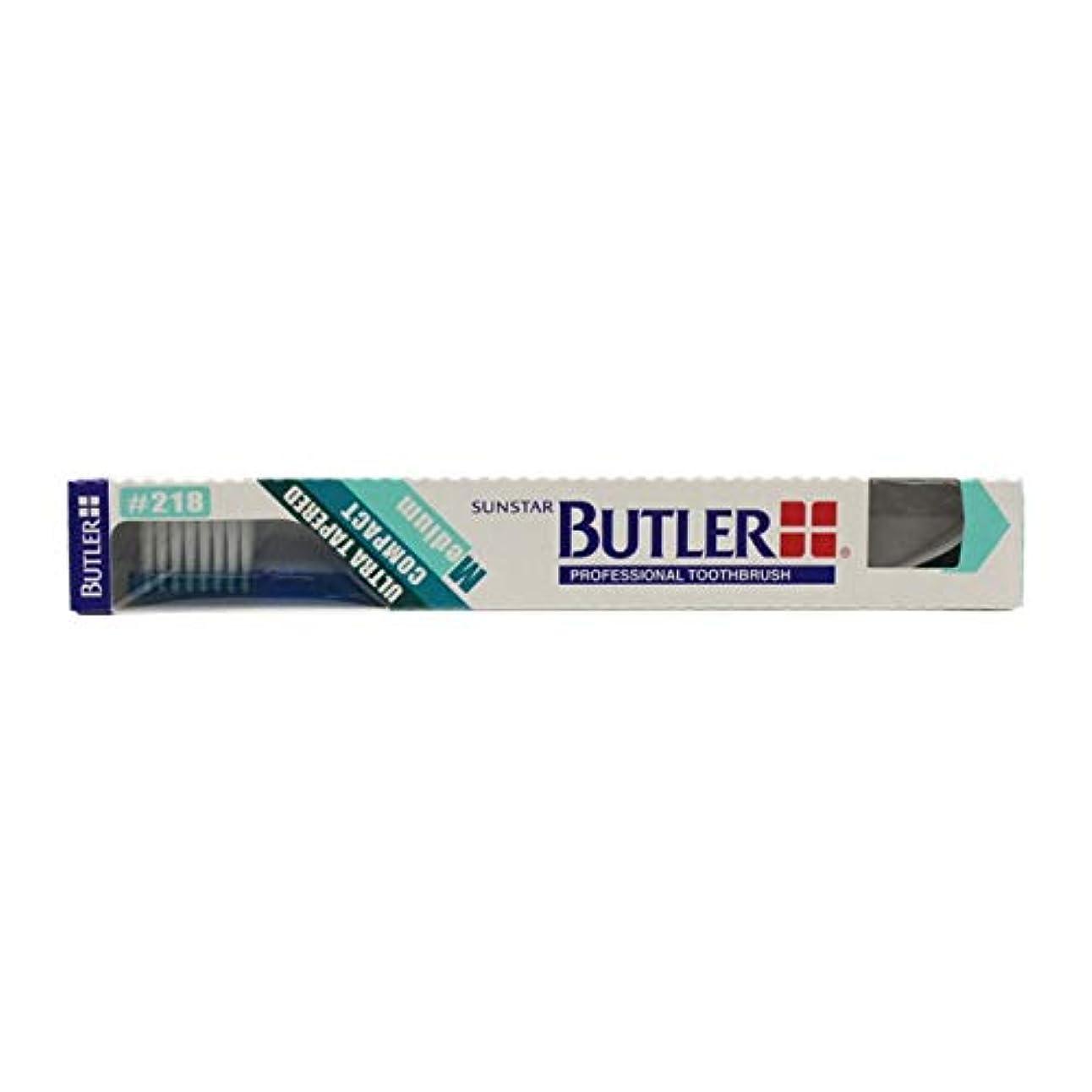 マラドロイト実験生きるサンスター バトラー 歯ブラシ #218 1本
