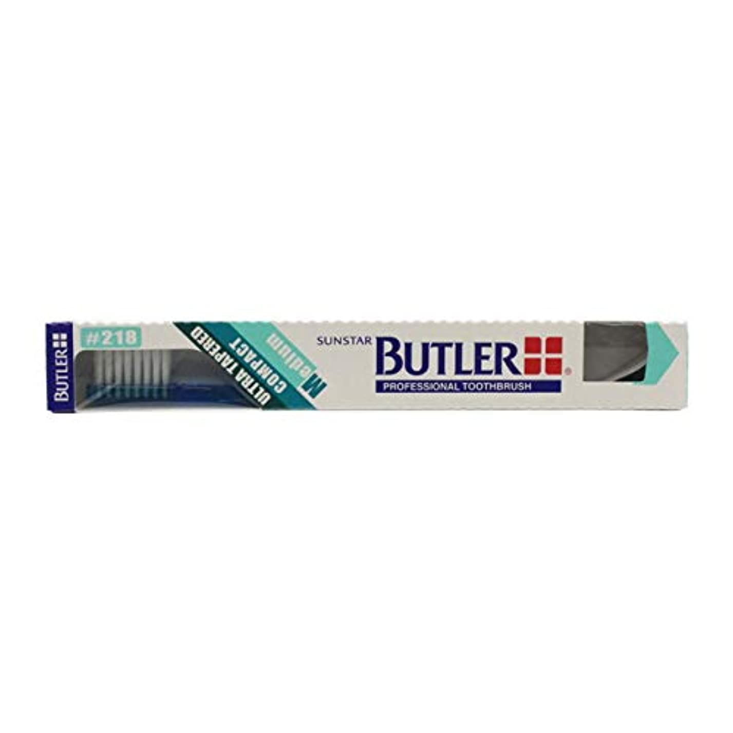 税金馬力それにもかかわらずサンスター バトラー 歯ブラシ #218 1本