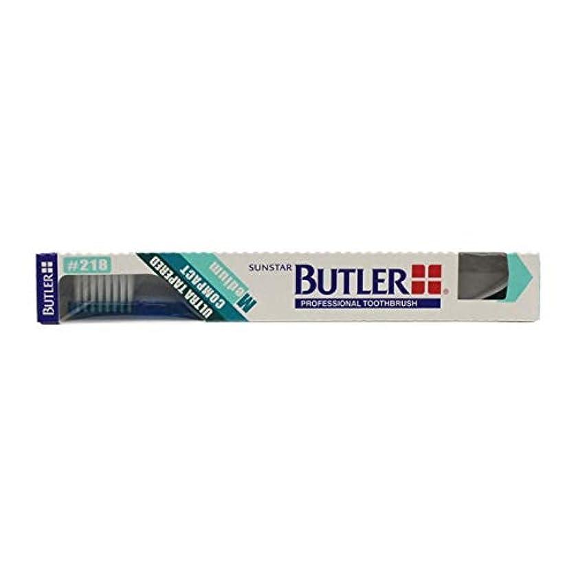 繰り返した何故なの幻想的サンスター バトラー 歯ブラシ #218 1本