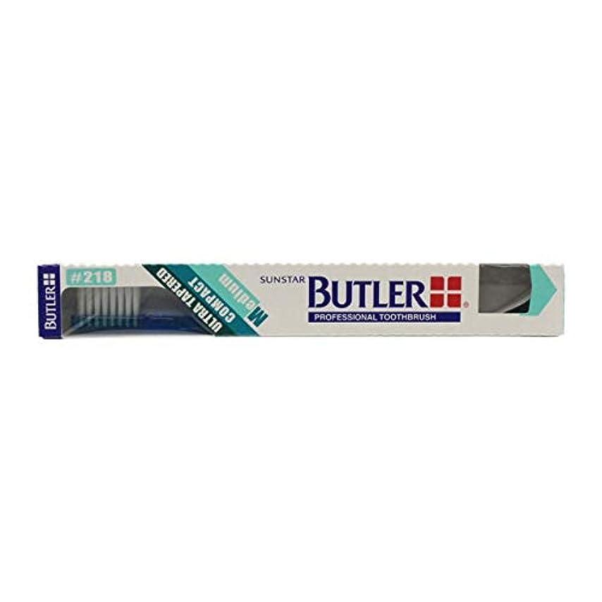 謎めいた皮肉ためらうサンスター バトラー 歯ブラシ #218 1本