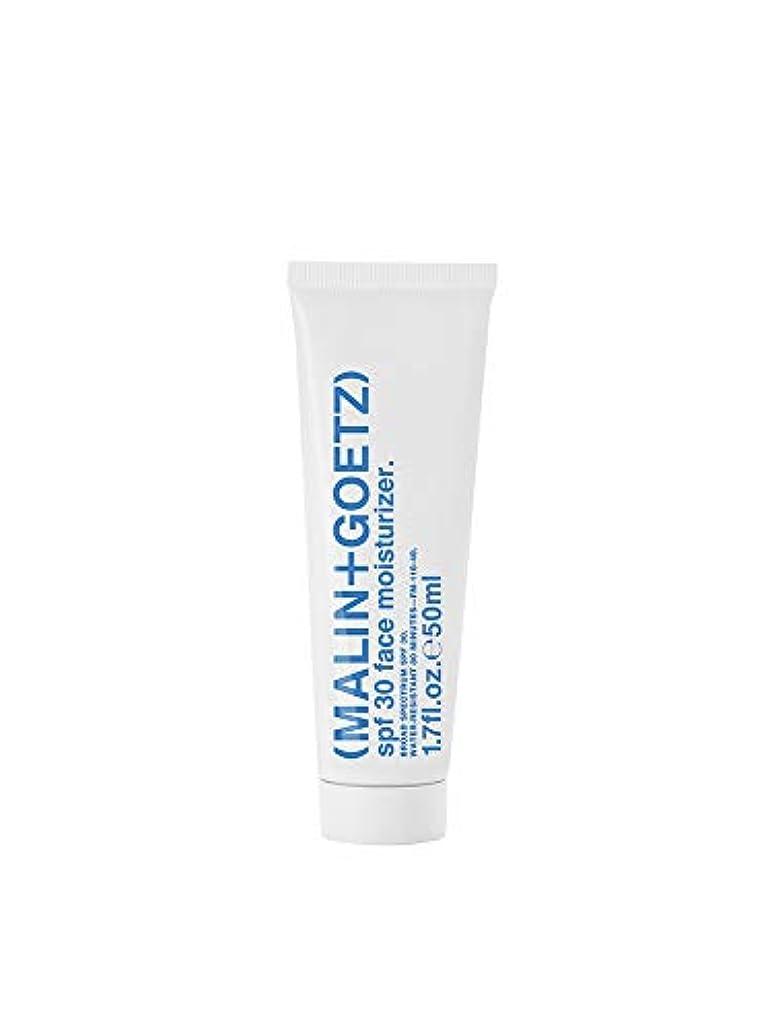研磨集中的な表向きMALIN+GOETZ SPF 30 Face Moisturizer 50ml/1.7oz並行輸入品