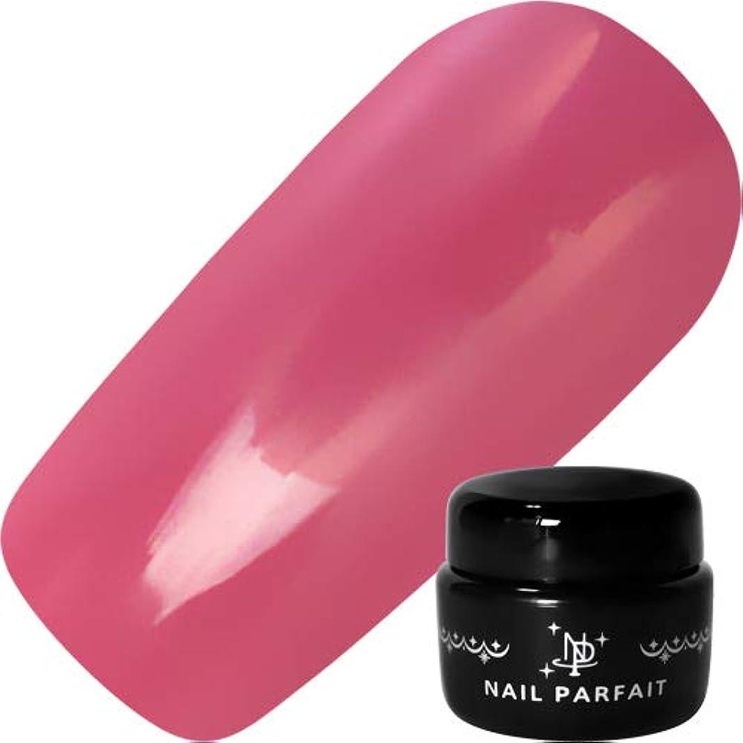 畝間警察署語NAIL PARFAIT ネイルパフェ カラージェル A56ローズピンク 2g 【ジェル/カラージェル?ネイル用品】