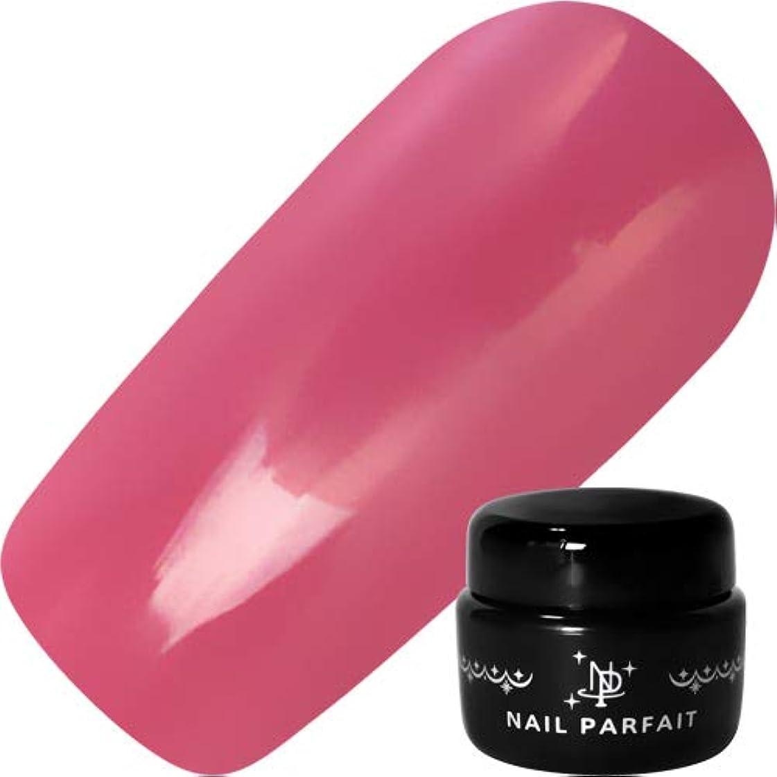 夢中全体背の高いNAIL PARFAIT ネイルパフェ カラージェル A56ローズピンク 2g 【ジェル/カラージェル?ネイル用品】