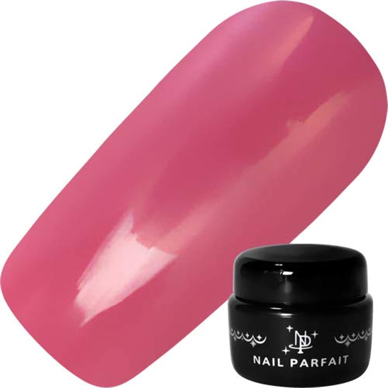 性的喉頭市の花NAIL PARFAIT ネイルパフェ カラージェル A56ローズピンク 2g 【ジェル/カラージェル?ネイル用品】