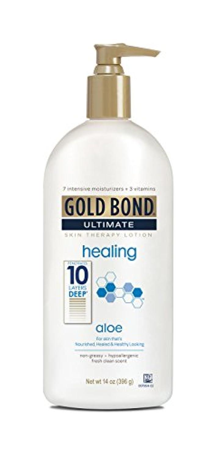 君主制ミル誘導Gold Bond Ultimate Healing Lotion 415 ml (並行輸入品)