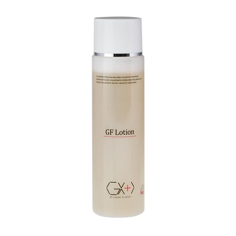 省略する豊かにするGFローション (化粧水)