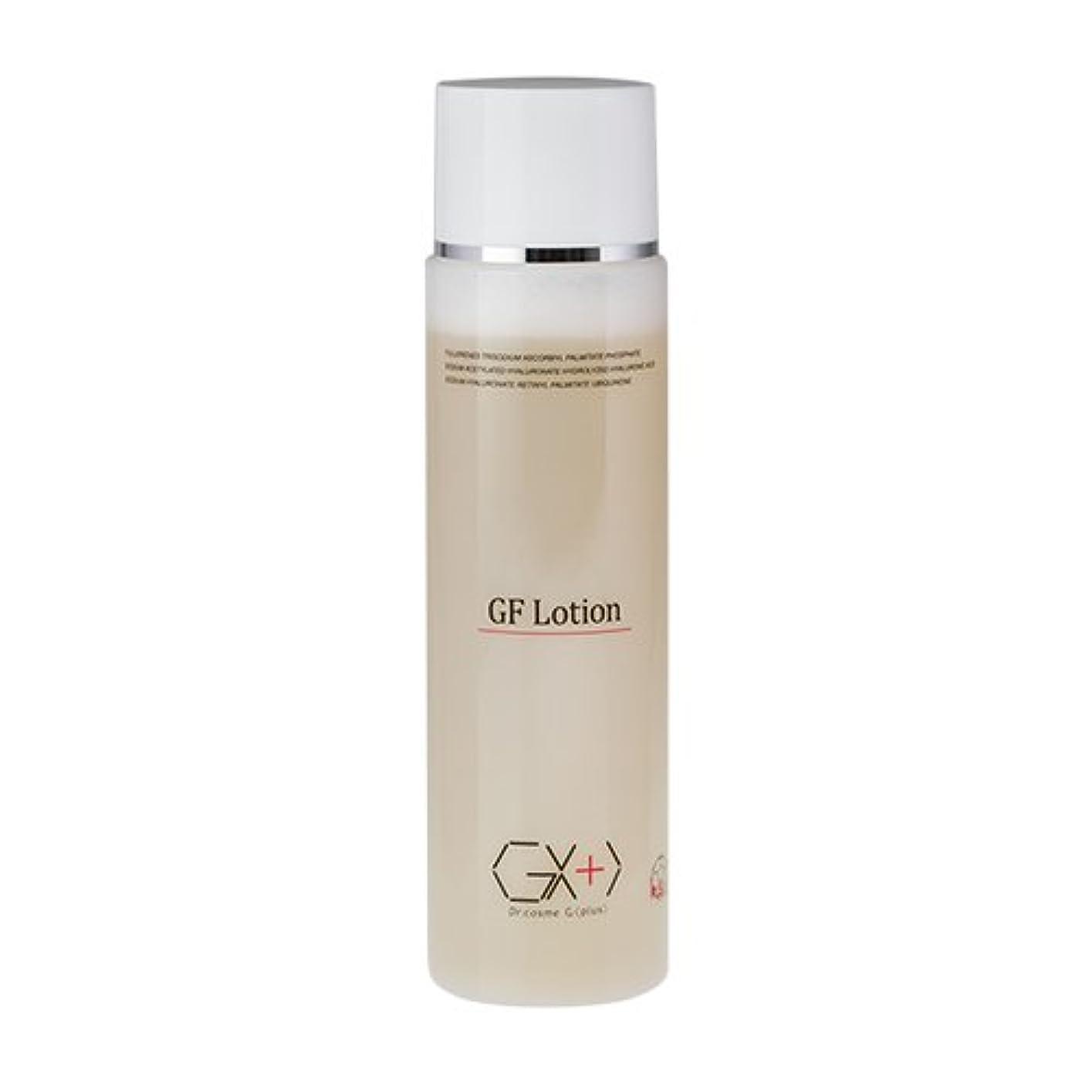 GFローション (化粧水)
