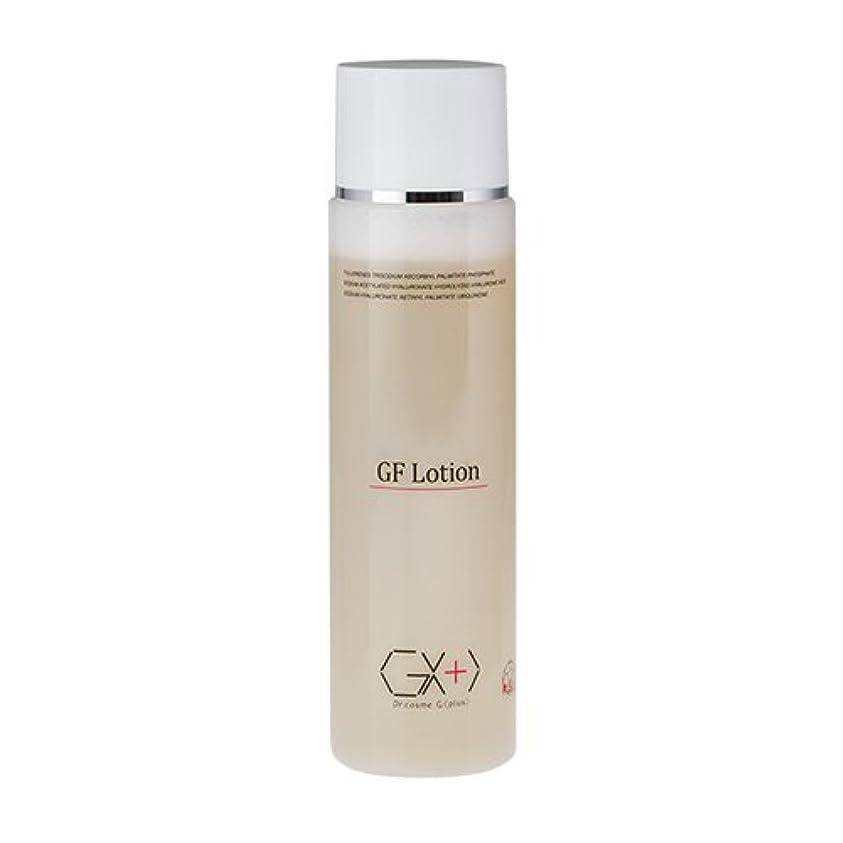 揮発性未知の力学GFローション (化粧水)