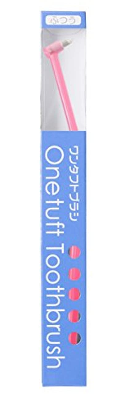 シールド和散らす【Amazon.co.jp限定】歯科用 LA-001C 【Lapis ワンタフトブラシ ジェリー(ピンク)】 ふつう (1本)◆ グッドデザイン賞受賞商品 ◆ 【日本製】