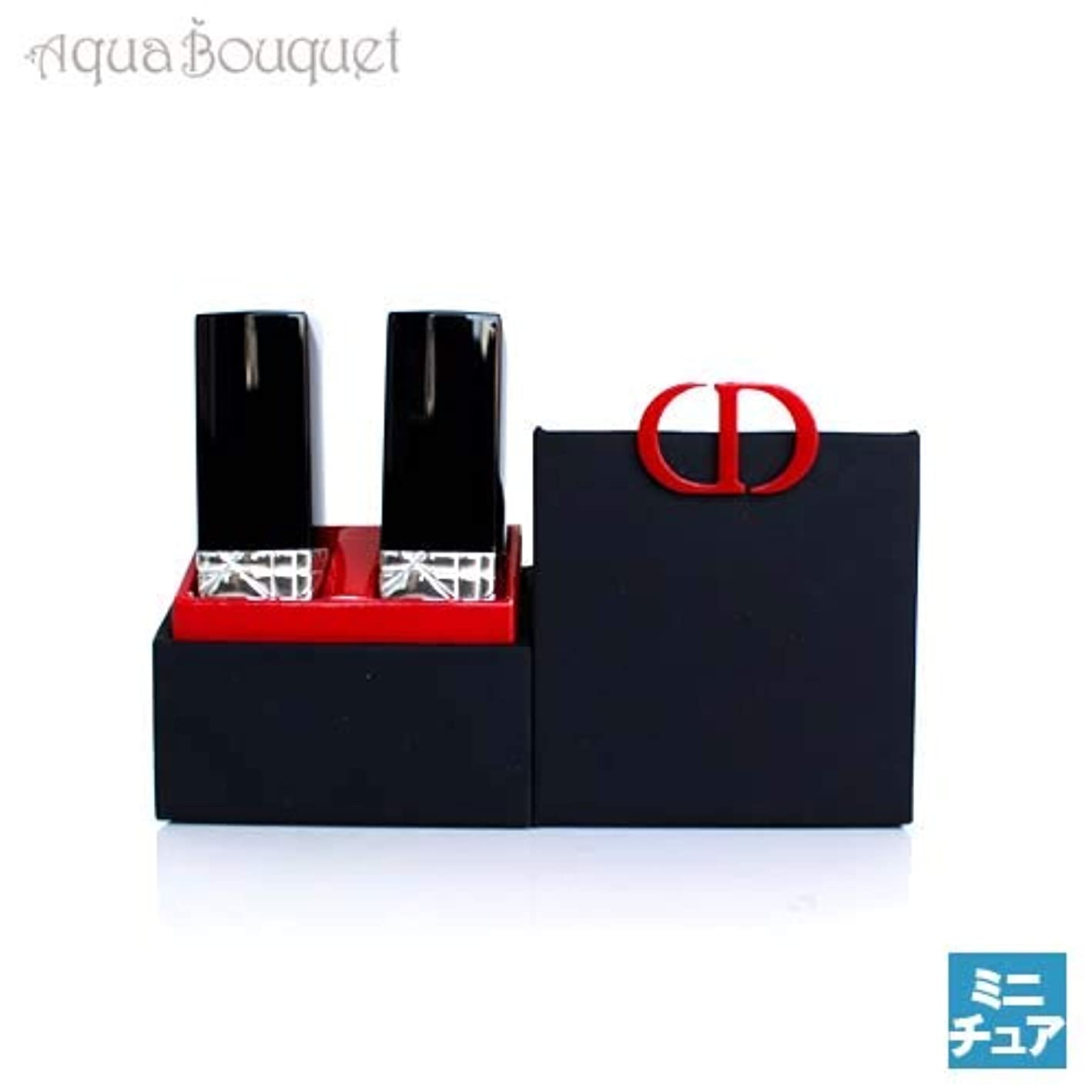 ディオール ルージュ ミニチュアセット1.4g×2本 (999) ROUGE DIOR LIPSTICK MINI SET 999 [3288] [並行輸入品]