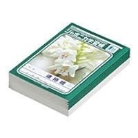 (業務用3セット)ショウワノート 連絡帳 JA-67-1 A5 10冊入 ×3セット