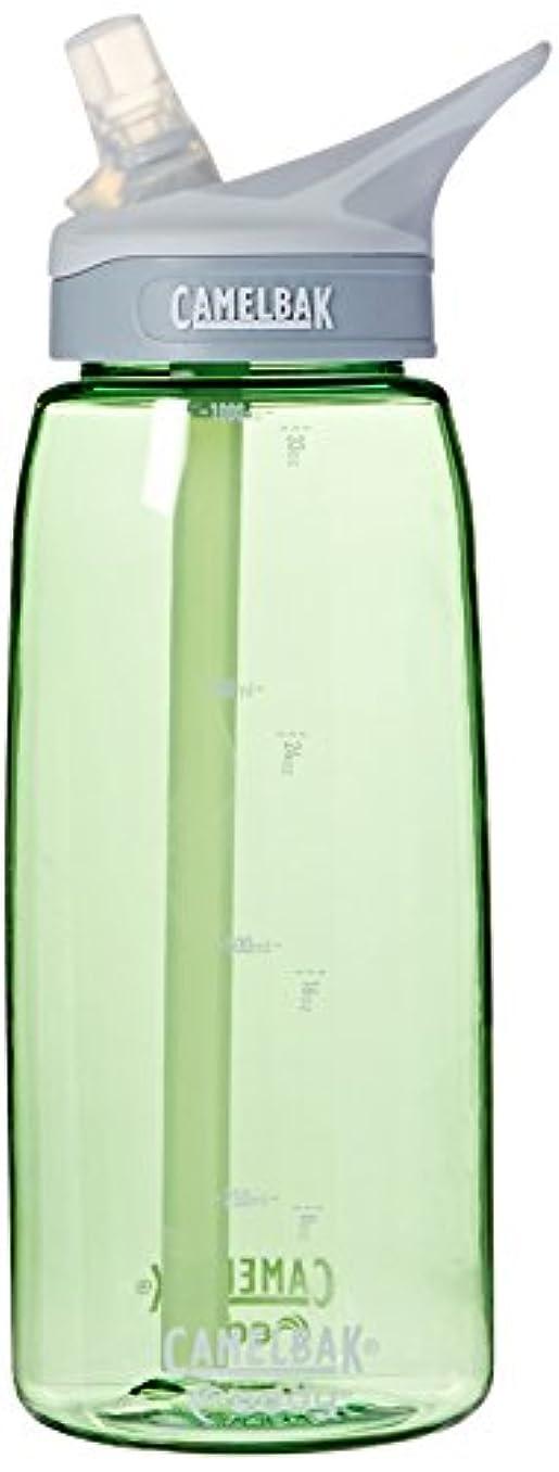 電池距離にやにやCamelbak Eddy Bottle 0.75-Liter/25-Ounce