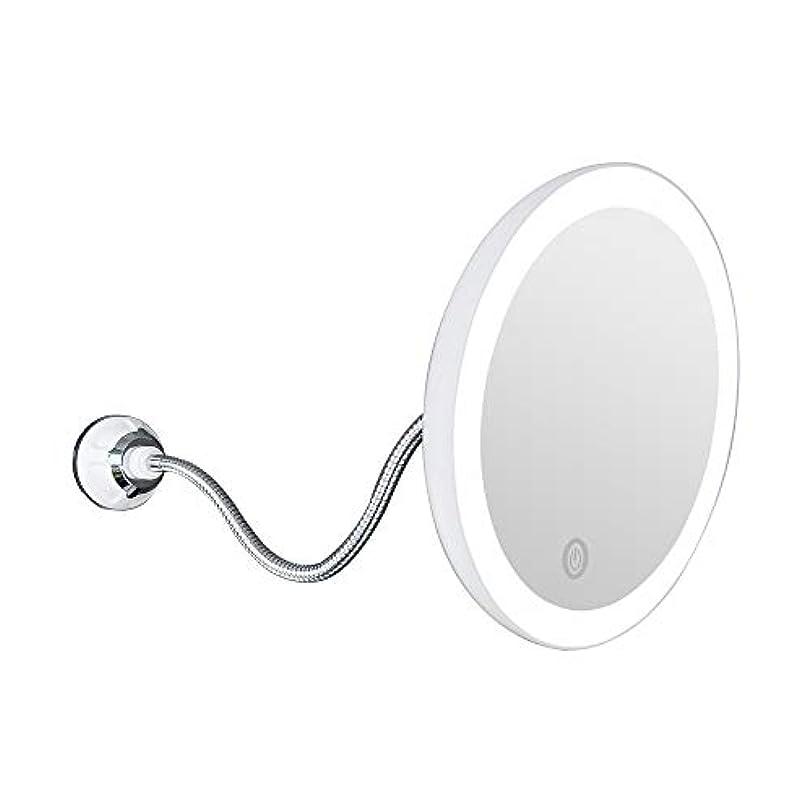 アルネループプット10倍拡大LED照明付き化粧鏡 洗面化粧台ミラー 360度回転 柔軟な吸盤 自然光 卓上ポータブルトラベルミラー,17cm