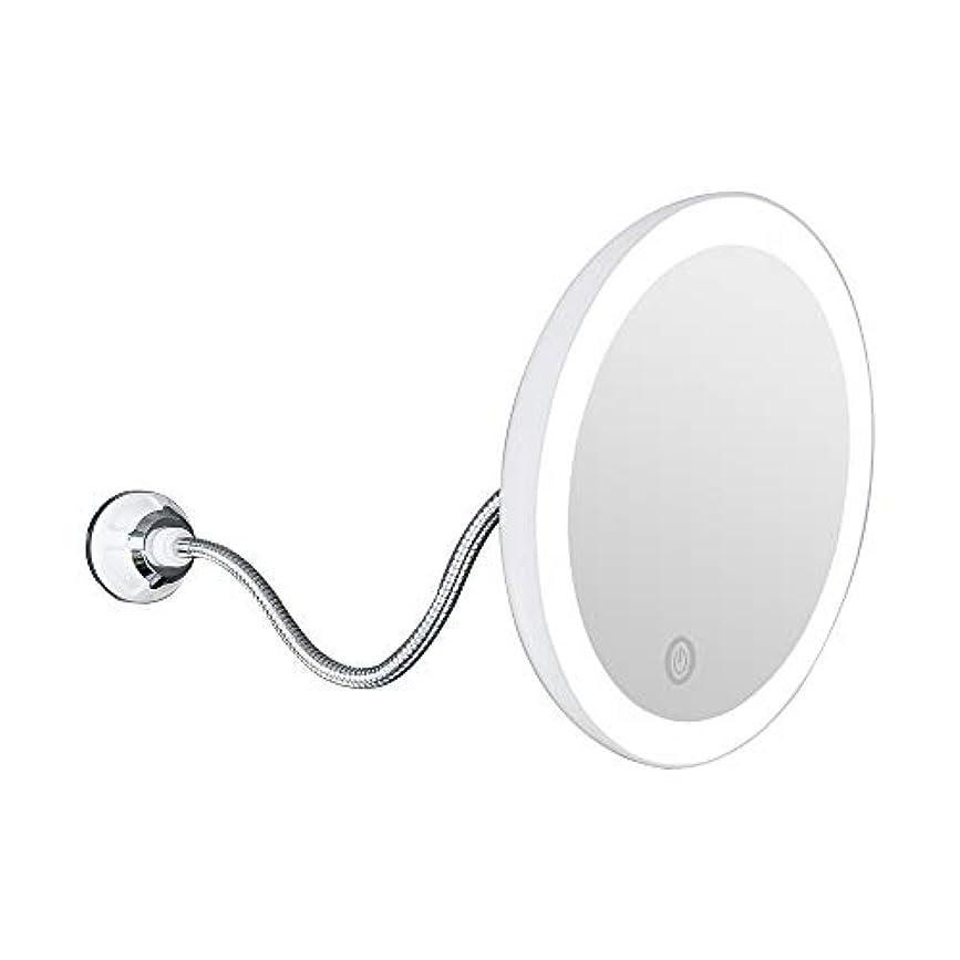 浴欺交通渋滞10倍拡大LED照明付き化粧鏡 洗面化粧台ミラー 360度回転 柔軟な吸盤 自然光 卓上ポータブルトラベルミラー,20cm