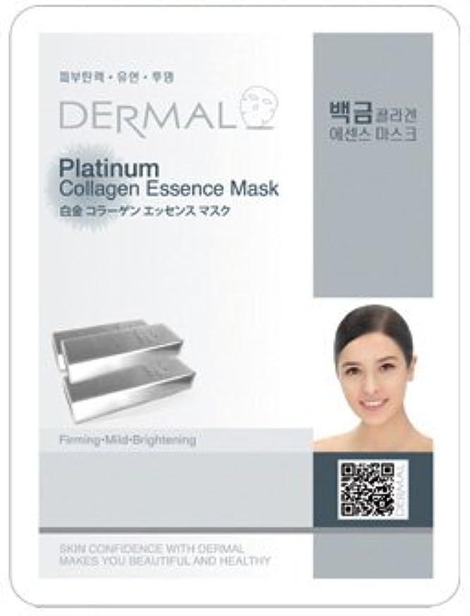 海外で頑固な有毒シートマスク 白金 100枚セット ダーマル(Dermal) フェイス パック